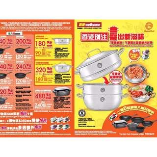 惠康Master Chef 印花 105 個