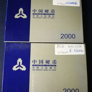China prc 2000 millenium set rare