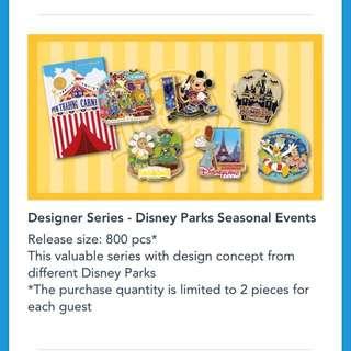 9折訂 Disney pin pintrading 香港迪士尼