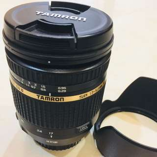 Tamron 17-50mm f/2.8 VC for Canon