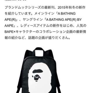 日本直送Aape日本雜誌背包(男款)