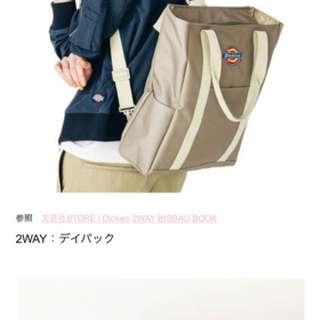日本直送雜誌Dickies背包/可側背