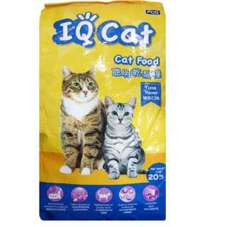 IQ Cat 20kg