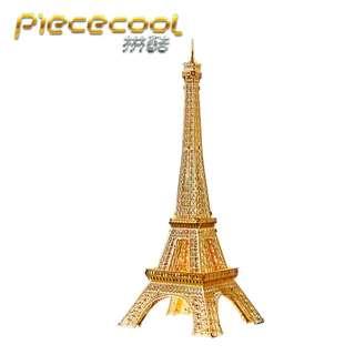 DIY miniature metal models - Eiffel Tower
