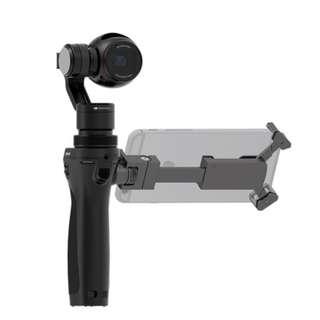 DJI OSMO Fully Stabilized 4K 12 MP Camera