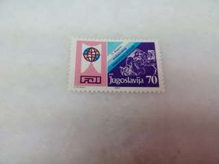 World Stamp MNH unused #A34