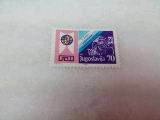 World Stamp MNH unused #A34