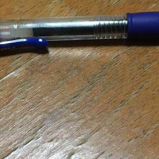 Pilot G-2 0.5 blue ink pen
