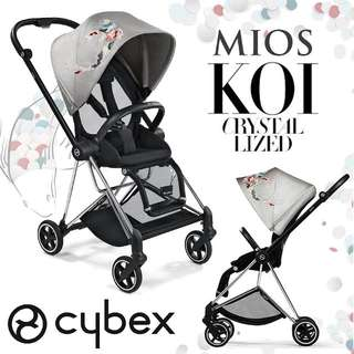 Cybex Mios Stroller LIMITED EDITION - Koi🐡