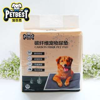 Pet Best Charcoal Pee Pad (Lemon Scented) - Medium Only