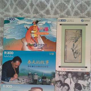 98,99年中國電信長話儲值卡(已不能用只可留念)