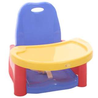 The First Years Swing Tray Booster Seat