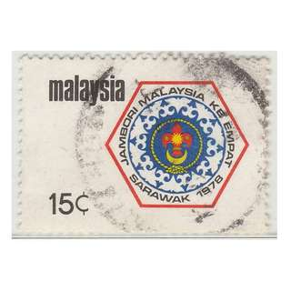 4th Malaysian Scout Jamboree 15c used SG #177 (0294)