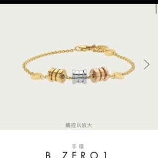 🈹🈹🈹Bvlgari 18k金 手鏈 bracelet