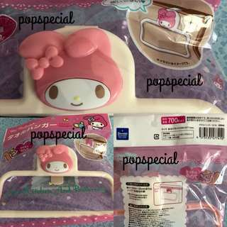 My Melody Towel Hanger For Kitchen and bathroom