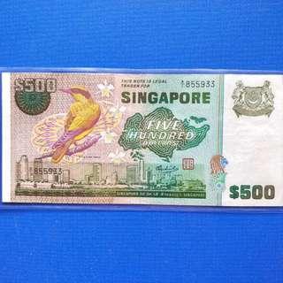 Bird Series $500 A/1 855933 Singapore banknotes