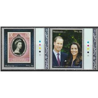 2012 The Diamond Jubilee 1952-2012 - Royal Visit to Malaysia by TRH The Duke and Duchess of Cambridge set of 2V Mint MNH SG #1697-1698