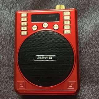 攜帶式收音機,支持IT卡、USB手指,有錄音功能