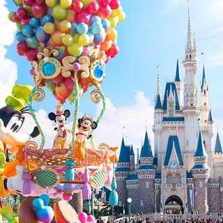 Tokyo - Disneyland and/or DisneySea (2 Day Pass) - Child