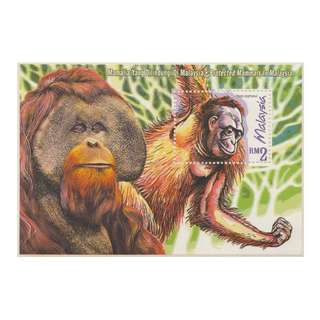1999 Protected Mammals of Malaysia MS Mint MNH SG #MS740