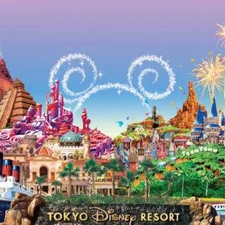 Tokyo - Disneyland and/or DisneySea (2 Day Pass) - Junior
