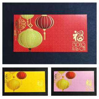Red Packets (Set of 3)