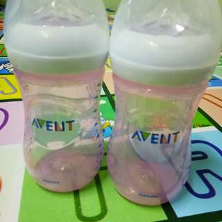 Avent Bottle For sale