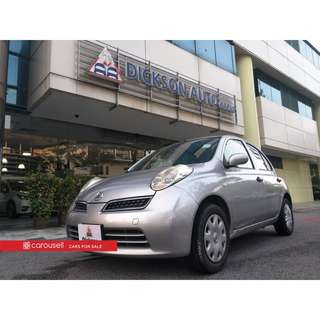 Nissan March 1.4C