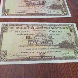 Two $5 Hong Kong bank notes of 1972 and 1973