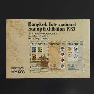 SGMS 83. 1983-08-04 Singapore Mint Miniature Sheet on Bangkok International Stamp Exhibition 1983. Please offer excluding postage.