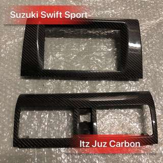 Suzuki Swift sport double din audio panel