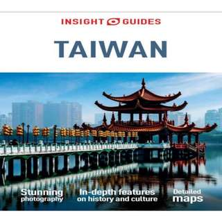 Ebook Insight Guides Taiwan 2017 Edition