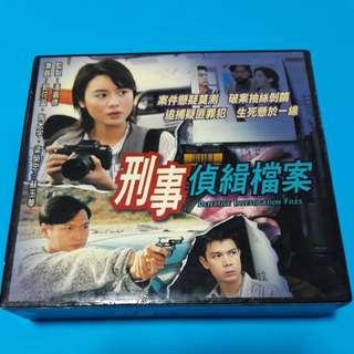 TVB DRAMA  刑事侦缉档案 VCD