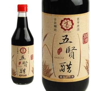 【出清價】高印 五賢醋(520ml)