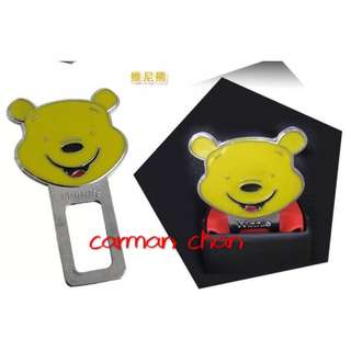 [READY STOCK] 2PCS WINNIE THE POOH CAR SEAT SAFETY BELT SEATBELT BUCKLE ALARM STOPPER