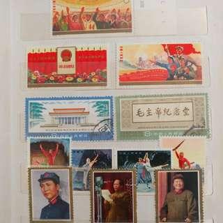 70年代及文化大革命郵票