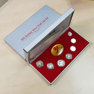 1995 Singapore Silver Proof Coin Set