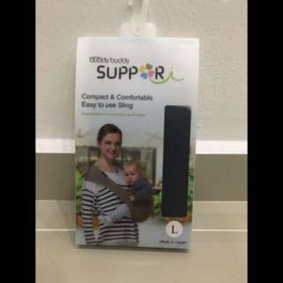 Baby carrier buddy buddy Suppori