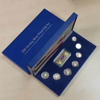 1996 Singapore Silver Proof Coin Set