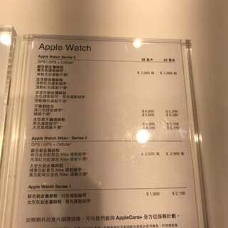 Apple Watch 3 咩色都有 全新