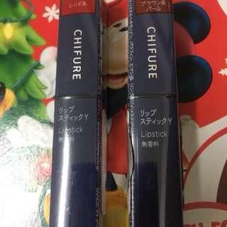 🚚 現貨 日本 chifure 唇膏 #744 545
