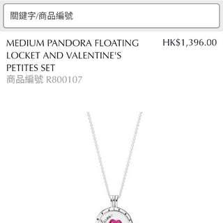 MEDIUM PANDORA FLOATING LOCKET AND VALENTINE'S PETITES SET  https://hk.pandora.net/zh/Gifts/Medium-PANDORA-floating-locket-and-Valentine-s-Petites-Set/R800107.html  商品編號R800107