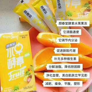 水果酵素果凍