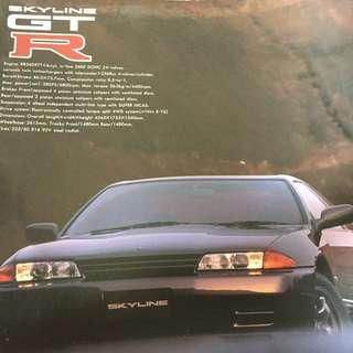GTR catalog