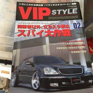 VIP Style 2005 Feb