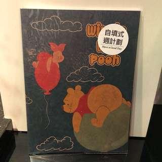 包郵🍯全新台灣製 迪士尼正版 牛皮Winnie The Pooh 自填式週計劃大日記簿