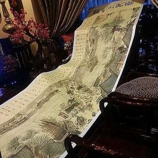 Huge Vintage Chinese Scroll Print 11 Feet In Length