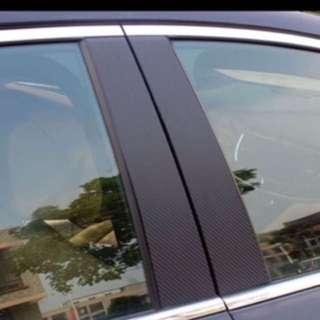 Customized car pillar decal