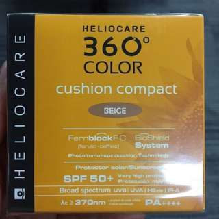 Heliocare Cushion Compact