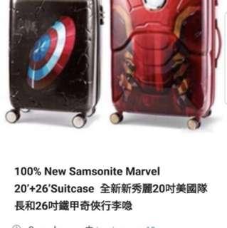 """全新新秀麗 20""""& 26"""" Iron Man 旅行喼"""